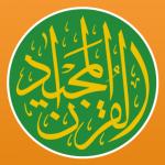 Download Quran Majeed – القران الكريم: Prayer Times & Athan v5.5.5 APK