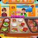 Download Restaurant Master : Kitchen Chef Cooking Game v1.6 APK Latest Version