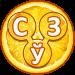 Download So'z O'yini Krossvord v0.3.2 APK Latest Version