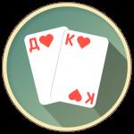 Download Thousand Card Game (1000) v1.59 APK Latest Version