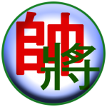 Download Xiangqi – Chinese Chess – Co Tuong v2.8.1 APK New Version