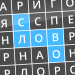Download Найди слова v2.35 APK For Android