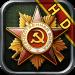 Free Download Glory of Generals – World War 2 v1.2.14 APK