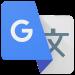 Free Download Google Translate v6.21.0.03.386984393 APK