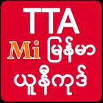 Free Download TTA Mi Myanmar Unicode Font v1112021 APK