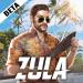 Free Download Zula Mobile: SUMMER SEASON – 3D Online FPS v0.23.1 APK