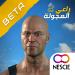 Hajwalah Drift 2 v1.0.0 APK Download Latest Version