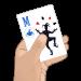 Marriage Card Game v1.0.38 APK Download Latest Version