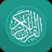 Quran English v2.7.02 APK Download Latest Version
