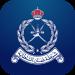 ROP – Royal Oman Police v APK Download For Android