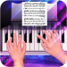 Real Piano Teacher v6.4 APK New Version
