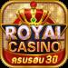 Royal Casino v10 APK Download New Version