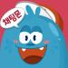 채팅몬S – 채팅 무료채팅 랜덤채팅 만남 남친 여친 v7.7.4 APK Download New Version