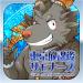 Tokyo Afterschool Summoners v4.15.2 APK Download New Version