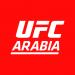 UFC Arabia v2.8.0 APK New Version