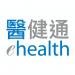 醫健通eHealth v2.0.2 APK Download New Version