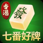 正宗香港麻雀-广东麻将,欢乐斗地主 v4.1.8 APK For Android