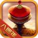 我在大清當皇帝 v7.5.0.0 APK Download New Version