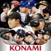 プロ野球スピリッツA v APK New Version