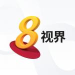 Download 8world v APK For Android