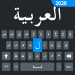 Download Easy Arabic keyboard and Typing Arabic v1.0.33 APK Latest Version