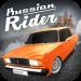 Download Russian Rider Online v1.37 APK New Version