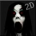 Download Slendrina 2D v1.2.2 APK Latest Version