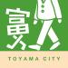 Download とほ活「富山で歩く生活」 Smart Life & Smart Walk v1.2.1 APK Latest Version