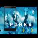 Download Troika Top Up v3.16.173 APK New Version