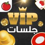 Download VIP Jalsat   Tarneeb & Trix v APK
