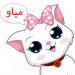 Download قطتي – العاب بنات v1.0.1 APK Latest Version