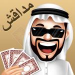Download مداقش v2.29 APK