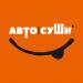 Download Автосуши v2.4.81 APK Latest Version