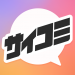 Download サイコミ-マンガ・オリジナル漫画が最速で読める v6.1.1 APK New Version