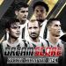 Dream Score: Soccer Champion v1.0.1941 APK Latest Version