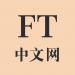 FT中文网 v5.0.1 APK New Version