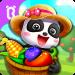 Free Download Little Panda's Dream Garden v8.58.00.00 APK