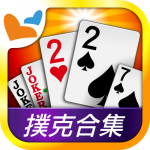 Free Download 神來也撲克Poker – Big2, Sevens, Landlord, Chinese Poker v12.6.1.1 APK