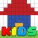 Kids Educational Game 5 v2.6 APK Download New Version