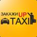 Такси UpTaxi v1.102 APK Download New Version