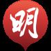 明報新聞 v APK Download New Version