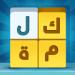 كلمات متقاطعة كراش |كلمة السر|تنزيل لعبة كلمة كراش v APK New Version