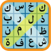 كلمات متقاطعة | كلمات كراش | لعبة خمن الكلمة جديدة v1.0.6.0 APK For Android