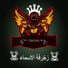 زخرفة اسماء v2.5 APK Download For Android