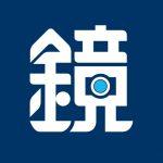 鏡週刊 v3.1.8 APK Download Latest Version