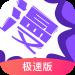 漫畫人極速版 v3.7.5.4 APK Latest Version