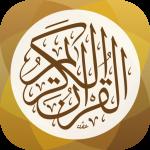 تطبيق القرآن الكريم v4.0.6 APK Download New Version